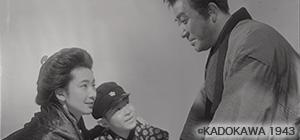 角川シネマコレクション3月発売作品