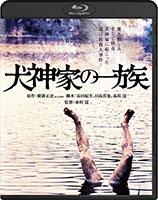 犬神家の一族 角川映画 THE BEST