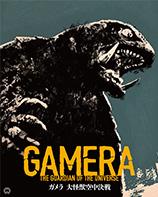 『ガメラ 大怪獣空中決戦』 4Kデジタル修復 Ultra HD Blu-ray 【HDR版】(4K Ultra HD Blu-ray+Blu-ray 2枚組)