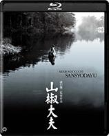 山椒大夫 4Kデジタル修復版 Blu-ray