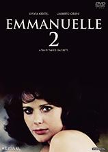 続エマニエル夫人