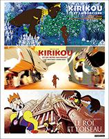 「キリクと魔女」「キリクと魔女2」「王と鳥」フランス・アニメーションBlu-ray BOX