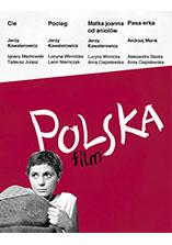 ポーランド映画傑作選3 カヴァレロヴィチ&ムンク Blu-ray BOX